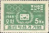 [Olympic Games, type U]