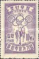 [Olympic Games, type V]