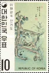 [Korean Paintings of the Yi Dynasty, type VT]