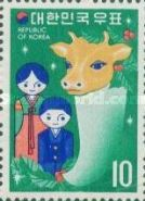 [Chinese New Year - Year of the Ox, type XV]
