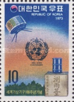 [The 100th Anniversary of World Meteorological Organization, type YF]