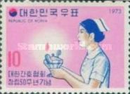 [The 50th Anniversary of Korean Nurses' Association, type YI]