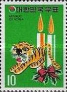 [Chinese New Year - Year of the Tiger, type ZN]