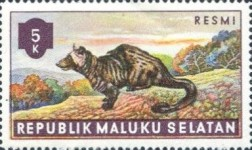 [Fauna - Official Stamps, type A]