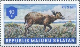 [Fauna - Official Stamps, type B]