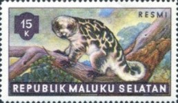 [Fauna - Official Stamps, type C]
