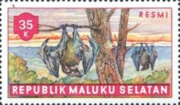 [Fauna - Official Stamps, type F]