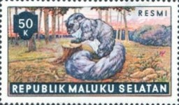 [Fauna - Official Stamps, type G]