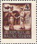 [The 75th Anniversary (1949) of the Universal Postal Union, Typ A]