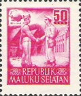 [The 75th Anniversary (1949) of the Universal Postal Union, Typ A3]