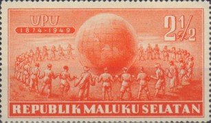 [The 75th Anniversary (1949) of the Universal Postal Union, Typ B]