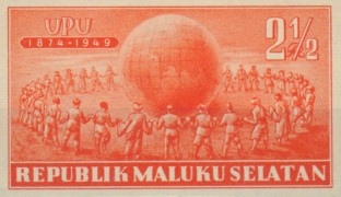 [The 75th Anniversary (1949) of the Universal Postal Union, Typ B1]