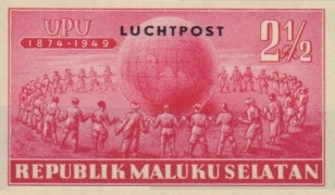 [Airmail -  The 75th Anniversary (1949) of the Universal Postal Union, Typ B3]