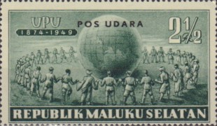 [Airmail -  The 75th Anniversary (1949) of the Universal Postal Union, Typ B4]