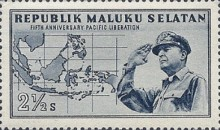 [The 5th Anniversary (1950) of the Pacific Liberation, type D]