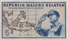 [The 5th Anniversary (1950) of the Pacific Liberation, type D17]