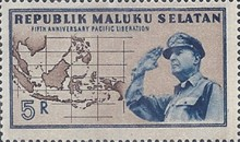 [The 5th Anniversary (1950) of the Pacific Liberation, type D8]