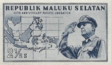 [The 5th Anniversary (1950) of the Pacific Liberation, type D9]