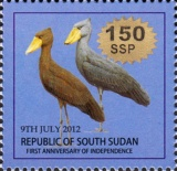 """[Stamp of 2012 Surcharged - """"SSP"""" in Serif, type C1]"""