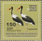 [Stamp of 2012 Surcharged, type E3]
