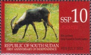 [Fauna & Coat of Arms of South Sudan, type F]