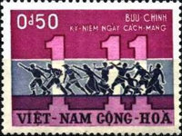 [The 1st Anniversary of Revolution against Ngo Dinh Diem, Typ BF]