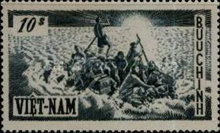 [The 1st Anniversary of Arrival of Refugees from North Vietnam, type C2]