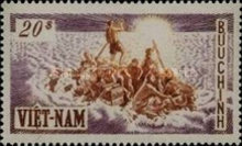 [The 1st Anniversary of Arrival of Refugees from North Vietnam, type C3]