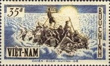 [The 1st Anniversary of Arrival of Refugees from North Vietnam, type C4]