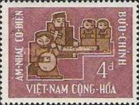 [Year of Confucianism, Typ CO]