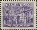 [The 5th Anniversary of Entry of Vietnam into U.P.U., type D1]