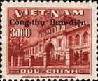 [Government Postal Building in Saigon, type D5]