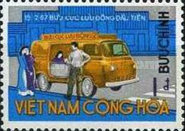 [Vietnamese Mobile Post Offices System and the 2nd Anniversary of Mobile Post Office in South Vietnam, Typ EW]