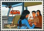 [Vietnamese Mobile Post Offices System and the 2nd Anniversary of Mobile Post Office in South Vietnam, Typ EX]