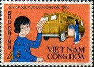 [Vietnamese Mobile Post Offices System and the 2nd Anniversary of Mobile Post Office in South Vietnam, Typ EY]