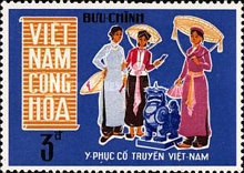 [Traditional Costumes, Typ FQ]