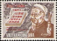 [Nguyen Dinh Chieu Commemoration, 1822-1888, Typ FY]