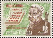 [Nguyen Dinh Chieu Commemoration, 1822-1888, Typ FY1]
