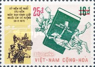 [Agrarian Reform Law - Stamp of 1971 Surcharged, Typ GI1]