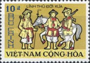 [Traditional Vietnamese Frontier Guards, type HQ]