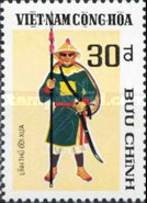 [Traditional Vietnamese Frontier Guards, type HR]