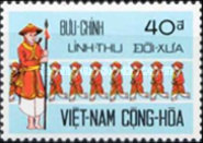 [Traditional Vietnamese Frontier Guards, type HS]