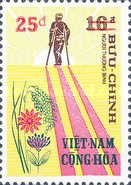 [Wounded Soldier - Stamp of 1972 Surcharged, Typ HU1]