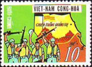 [Victory at Quang Tri, Typ IC]