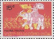 [Trung Sisters Festival, Typ JC1]