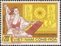 [King Hung Vuong, First Vietnamese Monarch, Commemoration, Typ JG]