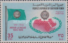 [The 25th Anniversary of Arab League, Typ AY]