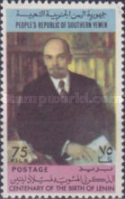 [The 100th Anniversary of the Birth of Lenin, 1870-1924, Typ AZ]