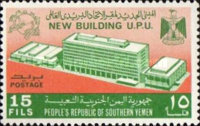 [Inauguration of New U.P.U. Headquarters Building, Bern, Typ BD]