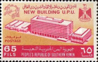 [Inauguration of New U.P.U. Headquarters Building, Bern, Typ BD1]